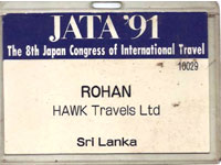 web badge
