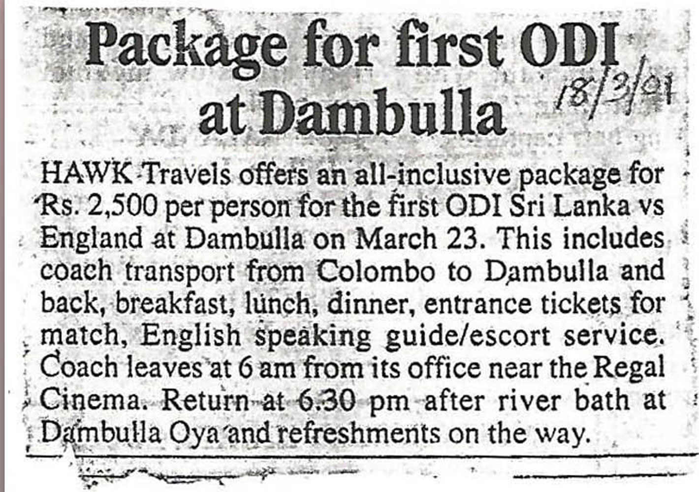 package for first ODI