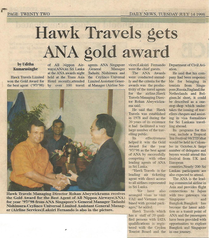 gold award tours